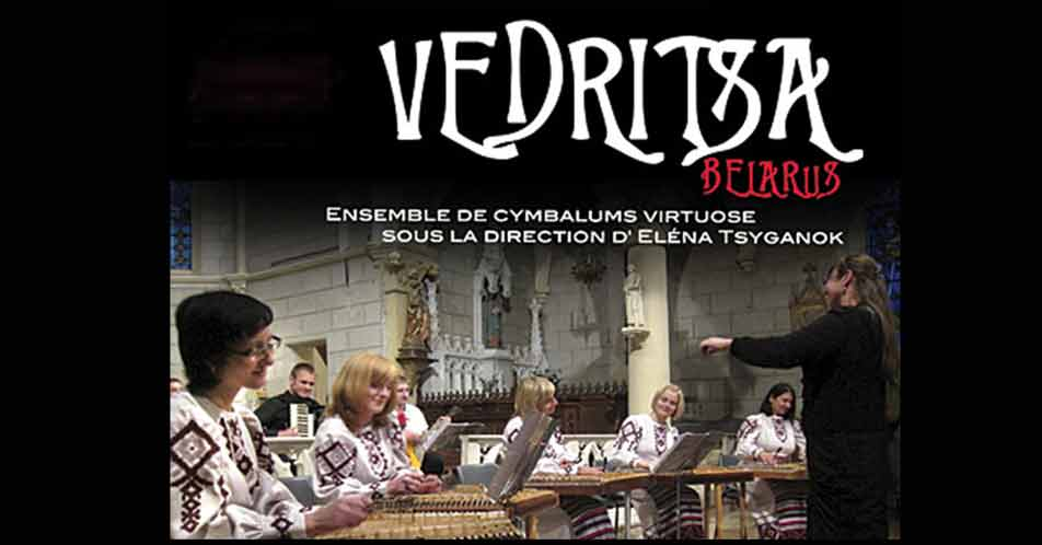 Ensemble Vedritsa